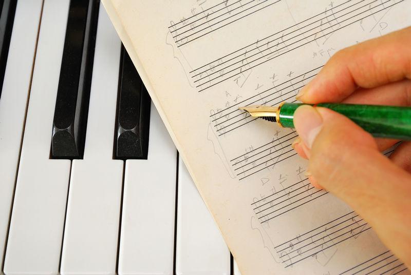 Savjeti oko pisanja pjesme